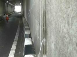 perbaikan bocor dinding bandara